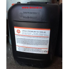 Масло моторное TEXACO Delo Gold Ultra E 10W40 20л.